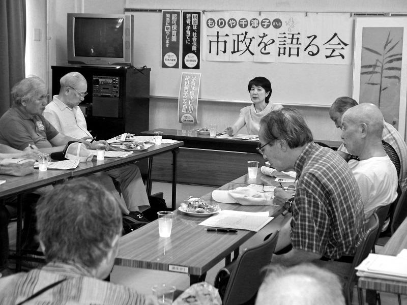 地域の皆様に市政の現状を報告するもりや千津子市議